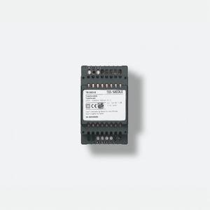 Siedle TR 603-0 TRAFO