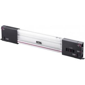 Rittal SZ LED 1200 LM M SENSOR Z WCD 100-240VAC