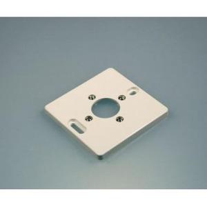 Corodex Bodemplaat schakelmateriaal 1-voudig wit 2230867pw