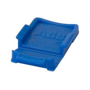 ABB Reparatiepoort voor de MD-doos
