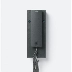 Siedle Huistelefoon analoog