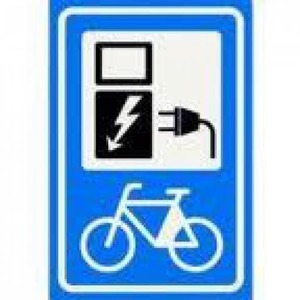 EV-Box Parkeerbord oplaadpunt elektrische fiets 265012
